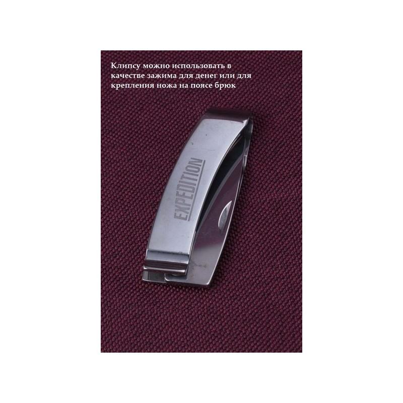 17985 thickbox default - Нож + клипса для денег Expedition