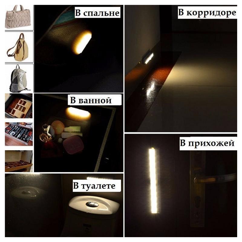 20060 - LED-подсветка с датчиком движения - 10 светодиодов, 25 люмен, PIR до 3 м и 120 градусов, 3000K