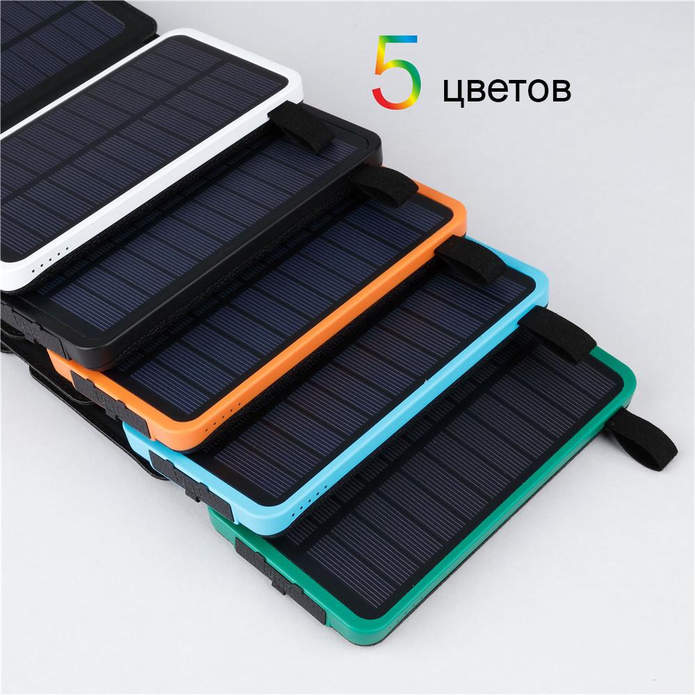 Внешний аккумулятор с солнечной панелью Power Bank 10000 мАч 20000 мАч 1 - Внешний аккумулятор с солнечной панелью Power Bank 10000 мАч/ 20000 мАч, 4/6/8 Вт, 2x USB