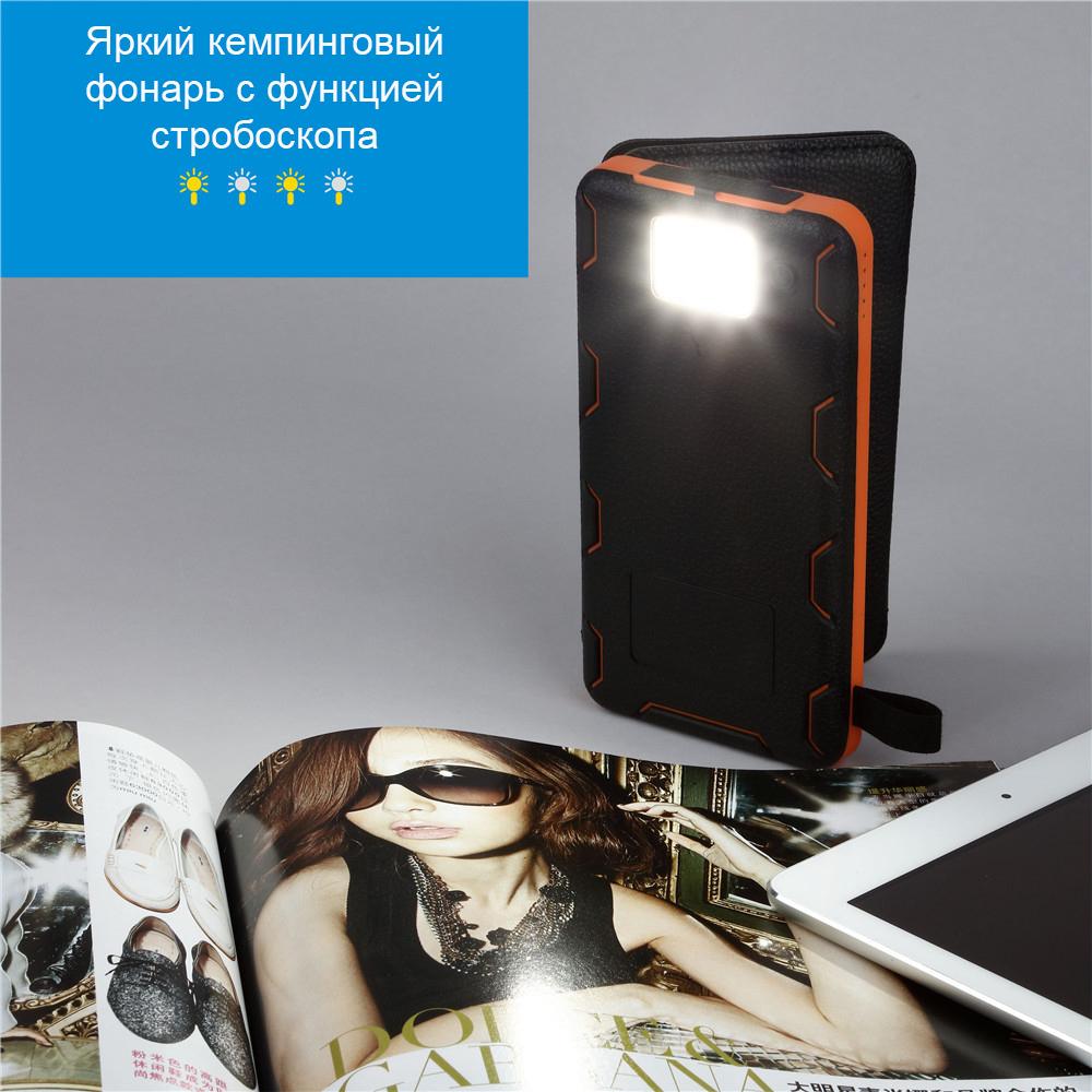 Внешний аккумулятор с солнечной панелью Power Bank 10000 мАч/ 20000 мАч