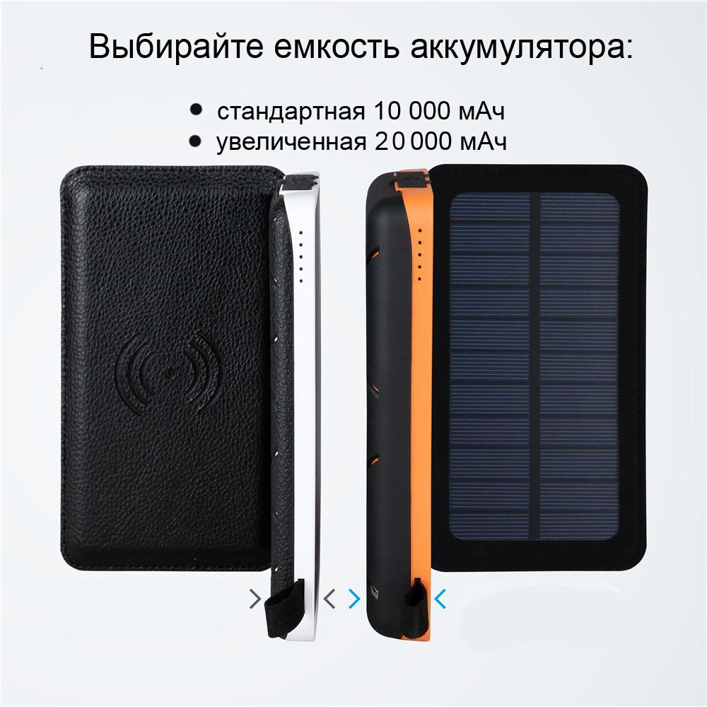 Внешний аккумулятор с солнечной панелью Power Bank 10000 мАч 20000 мАч 5 - Внешний аккумулятор с солнечной панелью Power Bank 10000 мАч/ 20000 мАч, 4/6/8 Вт, 2x USB