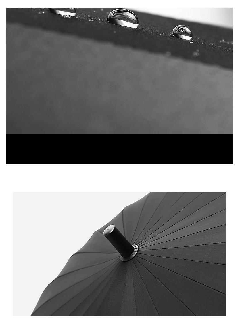 меч Катана 04 - Зонт меч Катана: 24 спицы (оригинал, полная длина, спицы - стеклопластик!)