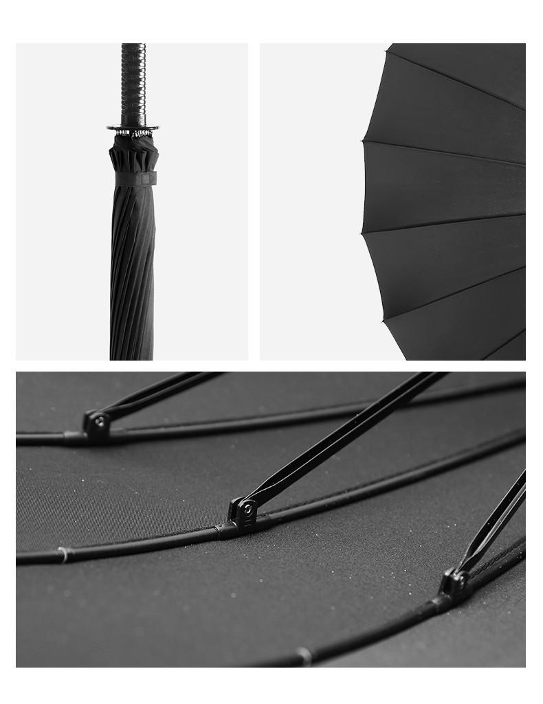 меч Катана 06 - Зонт меч Катана: 24 спицы (оригинал, полная длина, спицы - стеклопластик!)