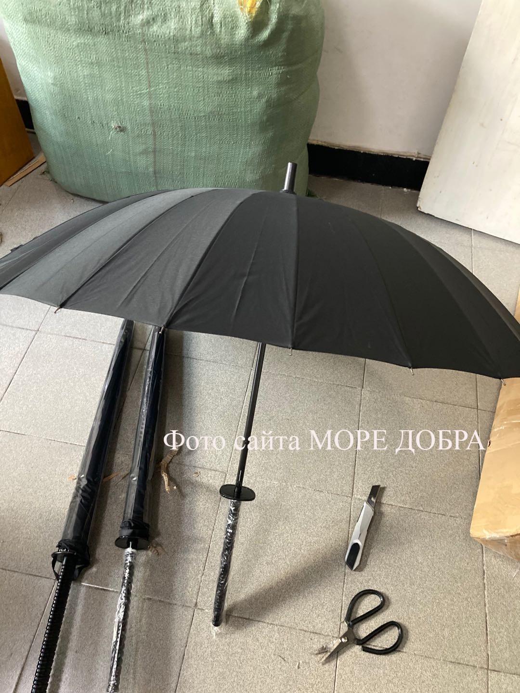 меч Катана 09 1 - Зонт меч Катана: 24 спицы (оригинал, полная длина, спицы - стеклопластик!)