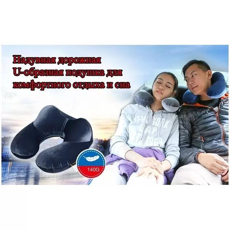 для сна – надувная подушка светонепроницаемая 3D маска 10 - Набор для сна - надувная подушка, светонепроницаемая 3D маска