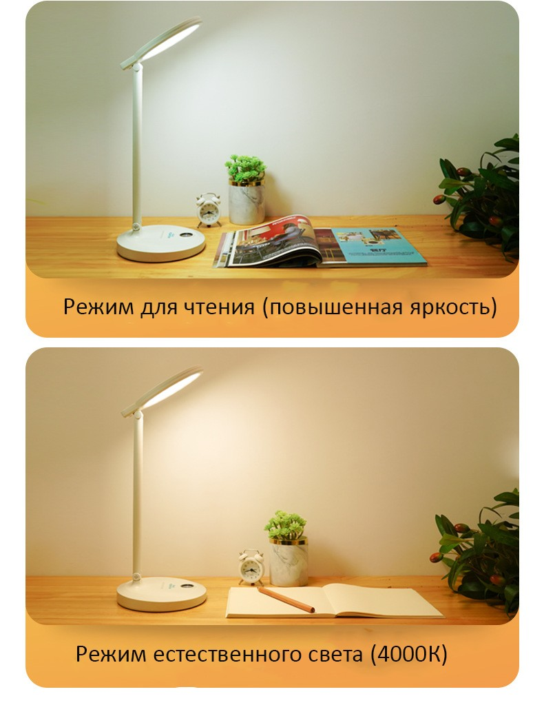 Настольная LED лампа с аккумулятором 05 - Настольная LED-лампа с аккумулятором: режимы света, USB-зарядка, подставка для телефона