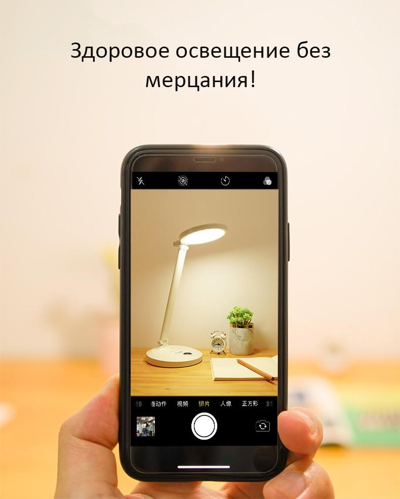 Настольная LED лампа с аккумулятором 10 - Настольная LED-лампа с аккумулятором: режимы света, USB-зарядка, подставка для телефона