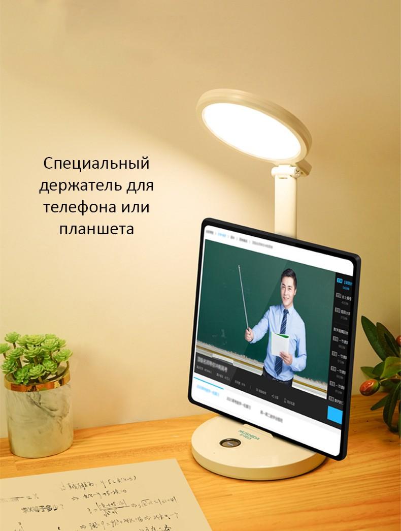 Настольная LED лампа с аккумулятором 14 - Настольная LED-лампа с аккумулятором: режимы света, USB-зарядка, подставка для телефона