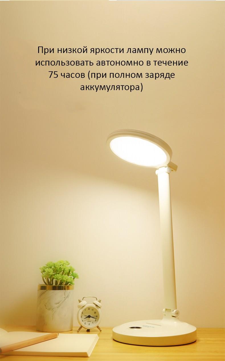 Настольная LED лампа с аккумулятором 16 - Настольная LED-лампа с аккумулятором: режимы света, USB-зарядка, подставка для телефона