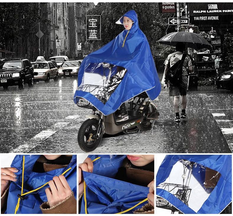 Плащ-дождевик для езды на мотоцикле мопеде ткань Оксфорд
