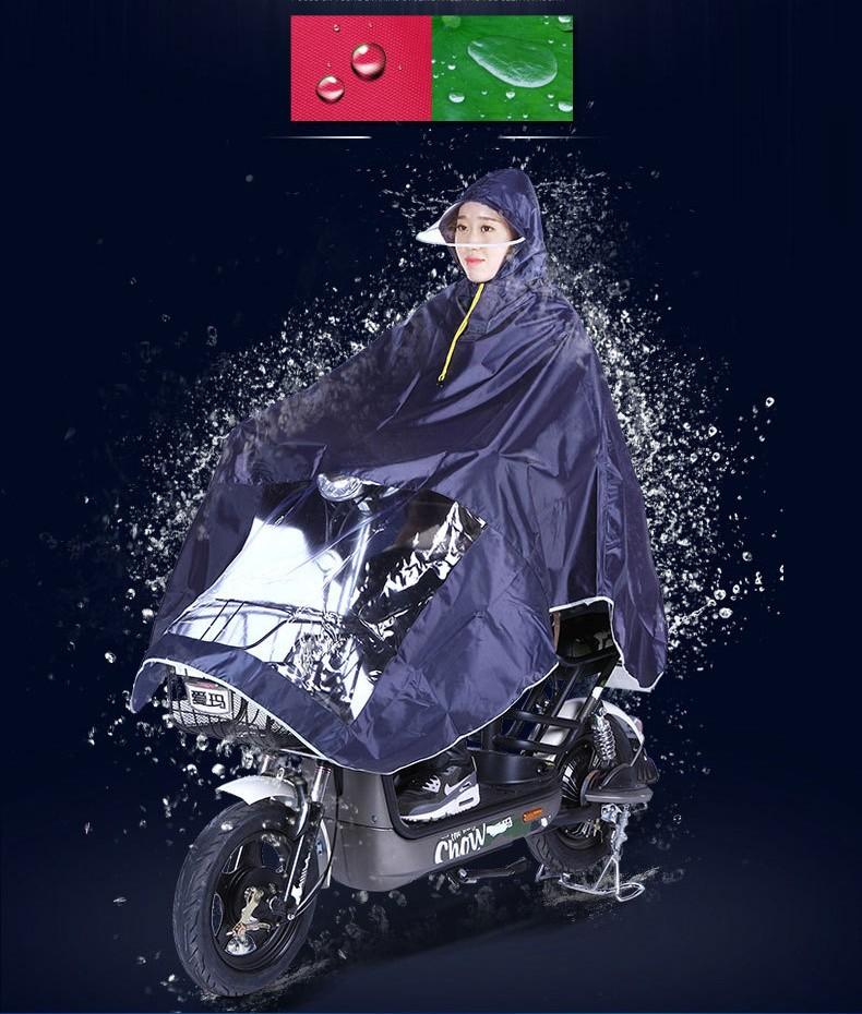 Плащ дождевик для езды на мотоцикле мопеде ткань Оксфорд 12 - Плащ-дождевик для езды на мотоцикле/ мопеде: ткань Оксфорд