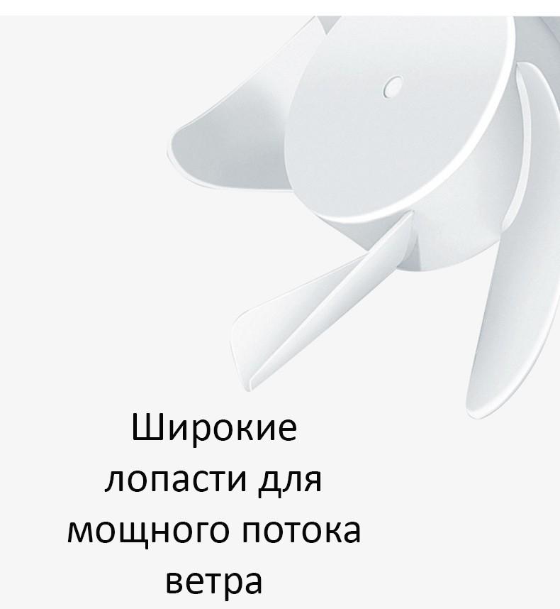 Портативный USB вентилятор MoreFun X002 25 - Портативный USB-вентилятор MoreFun, 1200 мАч, 3 режима
