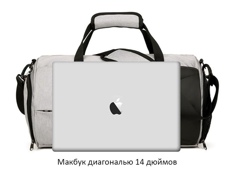 Спортивная водонепроницаемая сумка для плавания с раздельным хранением 08 - Спортивная водонепроницаемая сумка для плавания с раздельным хранением сухого и мокрого