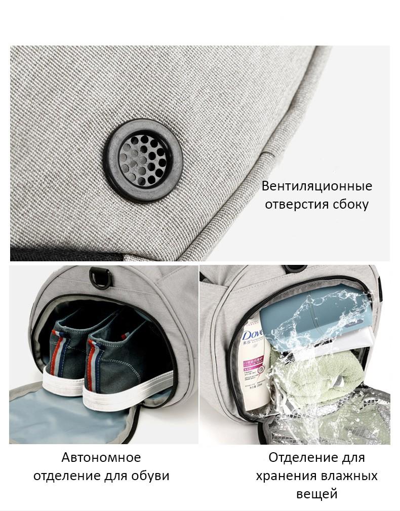 Спортивная водонепроницаемая сумка для плавания с раздельным хранением 17 - Спортивная водонепроницаемая сумка для плавания с раздельным хранением сухого и мокрого