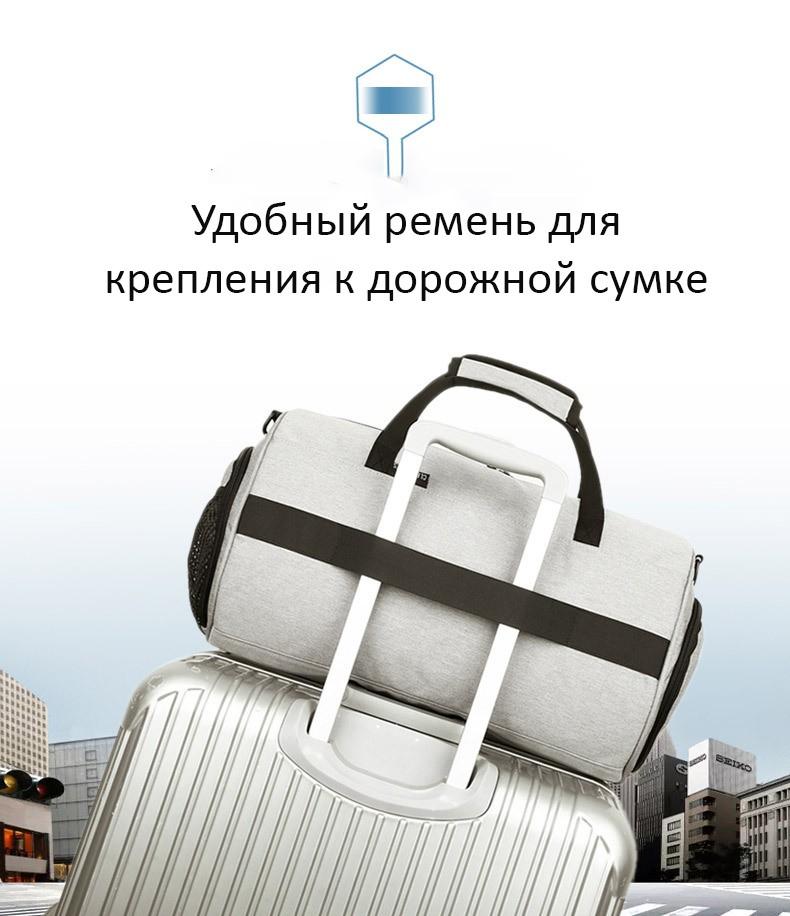 Спортивная водонепроницаемая сумка для плавания с раздельным хранением 21 - Спортивная водонепроницаемая сумка для плавания с раздельным хранением сухого и мокрого