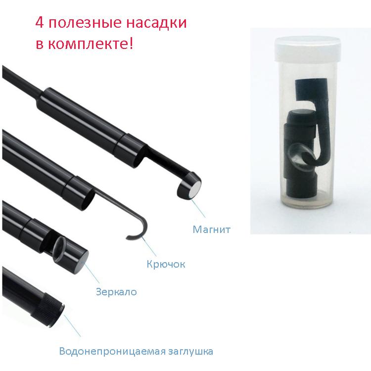 10 metrovyj besprovodnoj jendoskop 12 - 10-метровый беспроводной USB-эндоскоп - поддержка iOS, Android и Windows, 720p, Wi-Fi, 8 светодиодов, IP68, 600 мАч