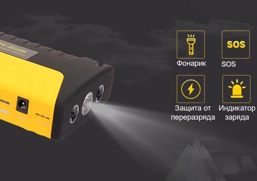 2 2 - Прикуриватель для автомобиля Jump Starter + повербанк 9000 мАч: 2 х USB 5V 2A, 12В 10А, стартер-кабели, адаптеры