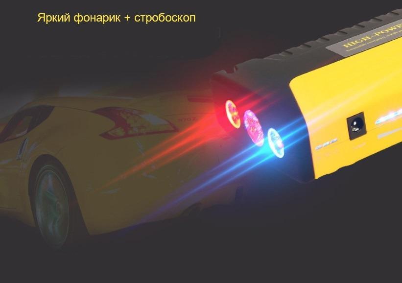 3 2 - Прикуриватель для автомобиля Jump Starter + повербанк 9000 мАч: 2 х USB 5V 2A, 12В 10А, стартер-кабели, адаптеры
