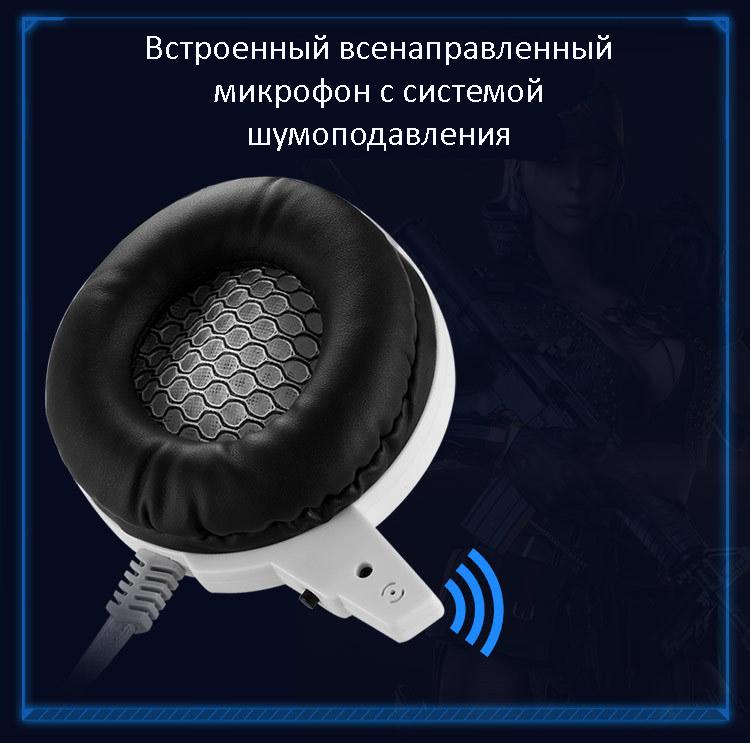 3543455787 1905338215 1 - Бюджетные игровые наушники X8S с микрофоном и подсветкой (Замена на игровые наушники Cosonic CD-618)
