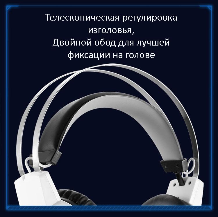 3543464070 1905338215 - Бюджетные игровые наушники X8S с микрофоном и подсветкой (Замена на игровые наушники Cosonic CD-618)