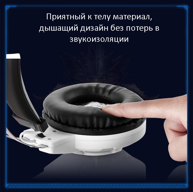 3545091481 1905338215 - Бюджетные игровые наушники X8S с микрофоном и подсветкой (Замена на игровые наушники Cosonic CD-618)