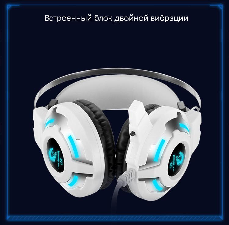 3545094330 1905338215 - Бюджетные игровые наушники X8S с микрофоном и подсветкой (Замена на игровые наушники Cosonic CD-618)