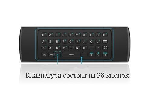 besprovodnaja klaviatura mysh air mouse t3 06 - Беспроводная клавиатура-мышь Air Mouse T3