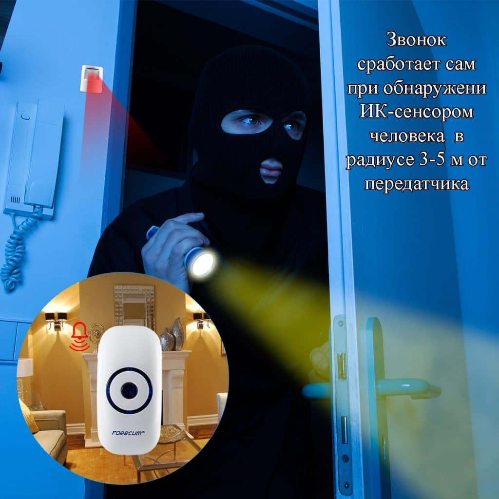 besprovodnoj dvernoj zvonok s signalizaciej forecum8 1f 13 - Беспроводной дверной звонок с сигнализацией Forecum 8-1f: ИК-датчик 3-5 м, 36 мелодий, 2 AC приемника, до 300 м диапазон