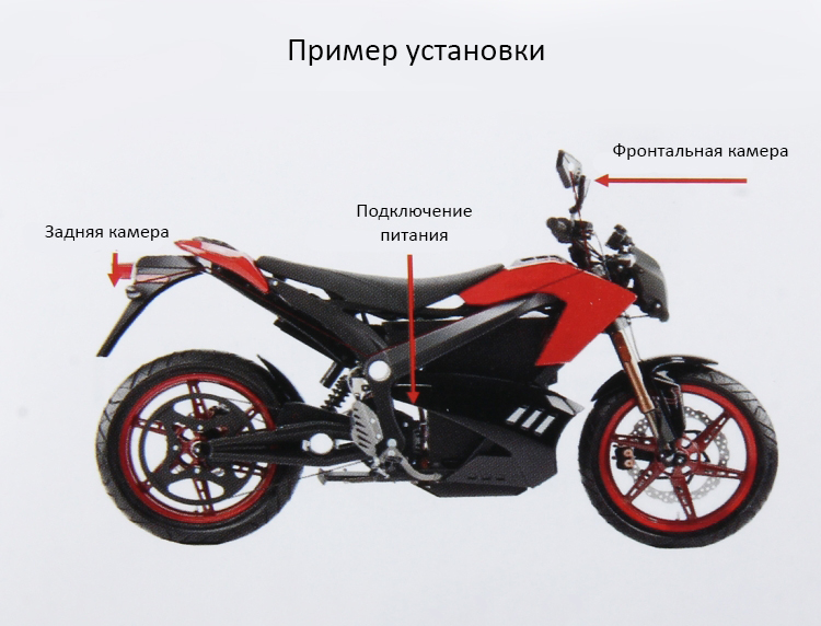 fullhd videoregistrator dlja motocikla s dvumja kamerami dvr zerkalo zadnego vida 09 - FullHD видеорегистратор для мотоцикла с двумя камерами (DVR зеркало заднего вида): 1080р, 2,4´дисплей
