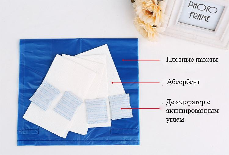 odnorazovyj portativnyj detskij gorshok dlja puteshestvij 05 - Одноразовый портативный детский горшок для путешествий: комплект на 4 использования