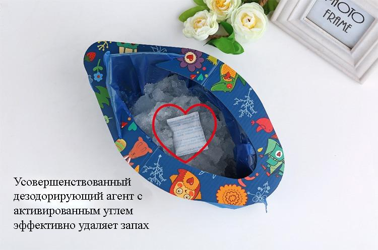odnorazovyj portativnyj detskij gorshok dlja puteshestvij 08 - Одноразовый портативный детский горшок для путешествий: комплект на 4 использования