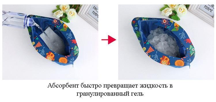 odnorazovyj portativnyj detskij gorshok dlja puteshestvij 11 - Одноразовый портативный детский горшок для путешествий: комплект на 4 использования