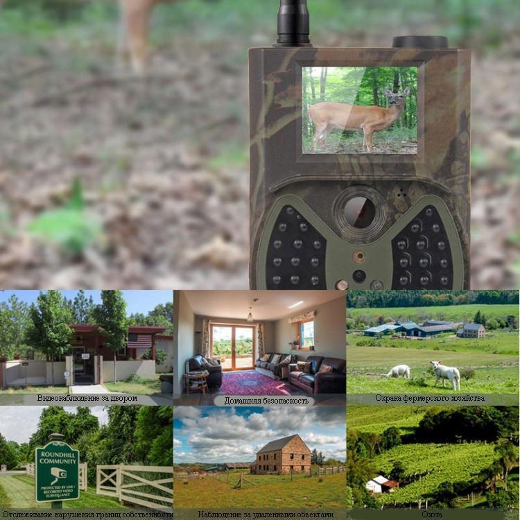 Охотничья камера Photocatcher | фотоловушка HC300M – видео 1080p, 2 ИК-датчика движения, ночное видение, слежение через MMS 218399
