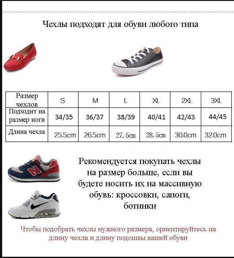 photo 2019 08 15 11 22 24 - Водонепроницаемые складные сапоги для женщин (многоразовые чехлы-галоши на обувь) AntiRain