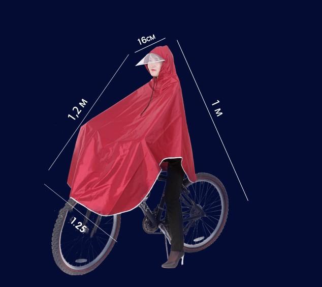plashh dozhdevik dlja katanija na velosipede 12 1 - Плащ-дождевик для велосипеда: водонепроницаемая ткань Оксфорд