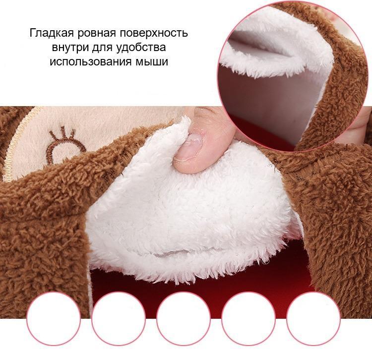pljushevyj kovrik varezhka dlja myshi s podogrevom 01 - Плюшевая грелка + коврик для мыши Рукогрейка