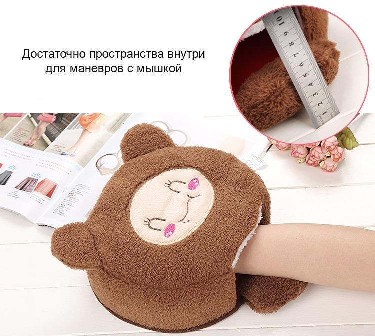 pljushevyj kovrik varezhka dlja myshi s podogrevom 03 - Плюшевая грелка + коврик для мыши Рукогрейка