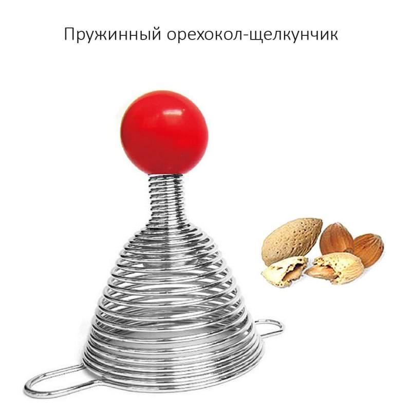 pruzhinnyj orehokol shhelkunchik dlja vseh vidov orehov 07 - Пружинный орехокол-щелкунчик для всех видов орехов