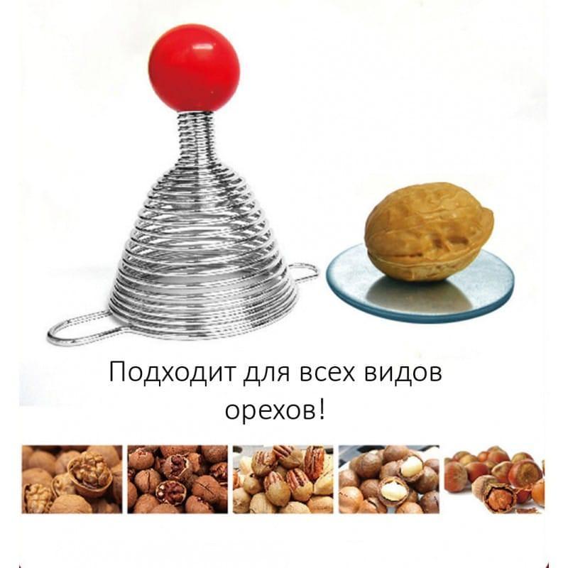 pruzhinnyj orehokol shhelkunchik dlja vseh vidov orehov 10 - Пружинный орехокол-щелкунчик для всех видов орехов