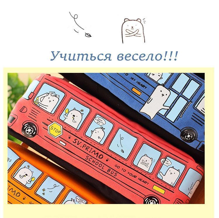 Школьный пенал School Bus на молнии 218187