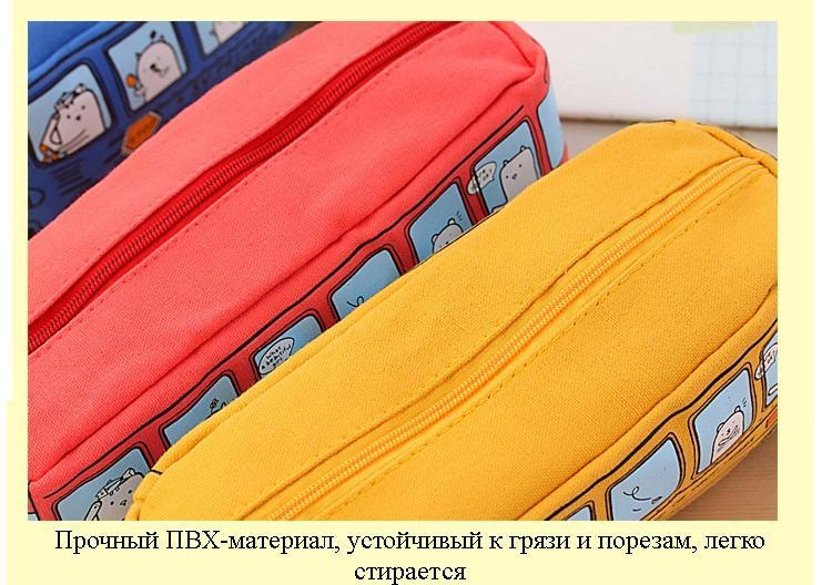 shkolnyj penal school bus na molnii 17 - Школьный пенал School Bus на молнии