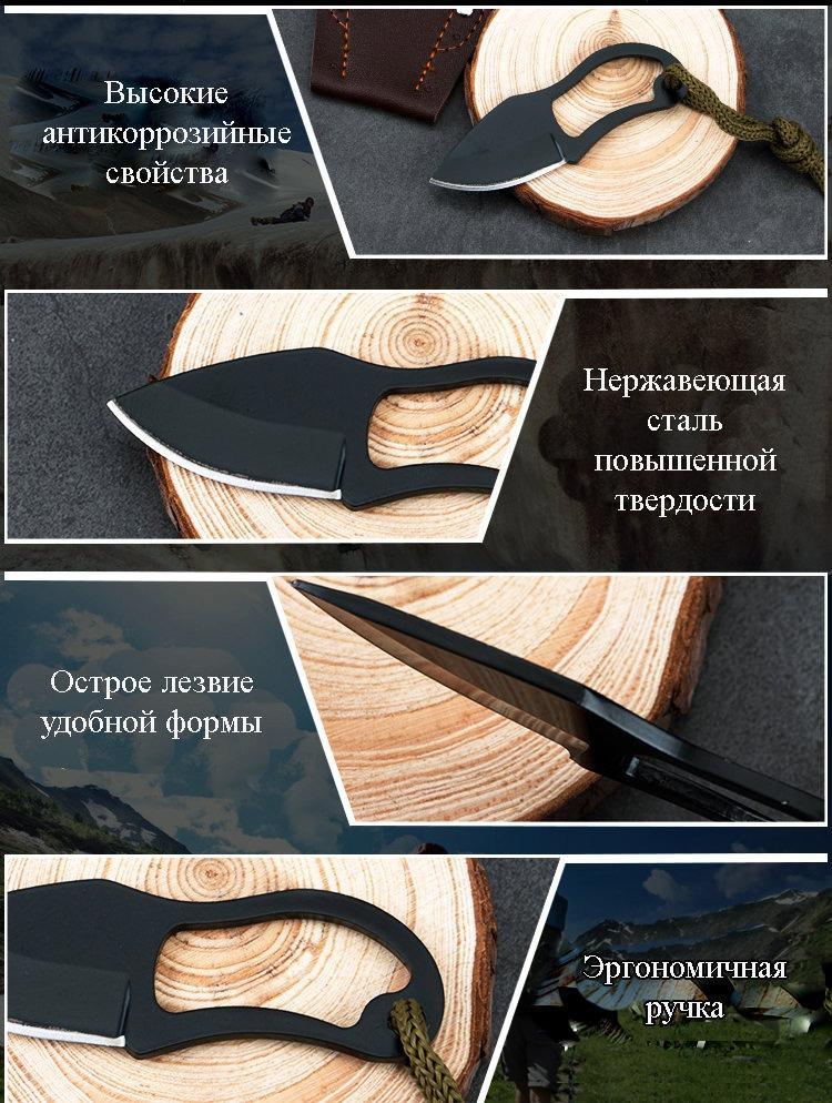 Швейцарский нательный нож-коготь Mil-Tec