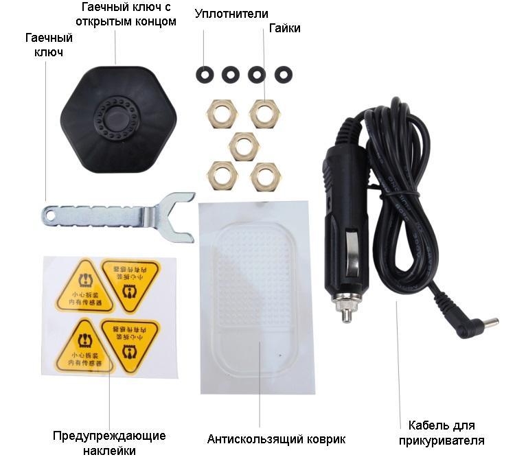 sistema kontrolja davlenija v shinah tpms datchiki 07 - Система контроля давления в шинах (TPMS-датчики) - солнечная батарея, сигнал тревоги, 4 датчика, контроль температуры