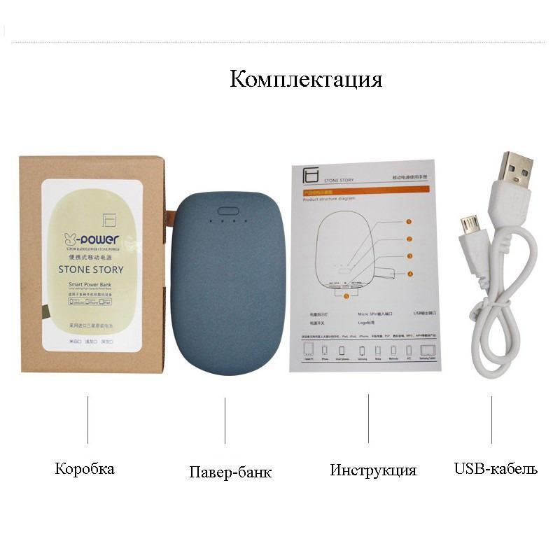 Стильный PowerBank M-Stone – 10400 мАч, 3 цвета, 2 х USB, индикатор заряда 218804