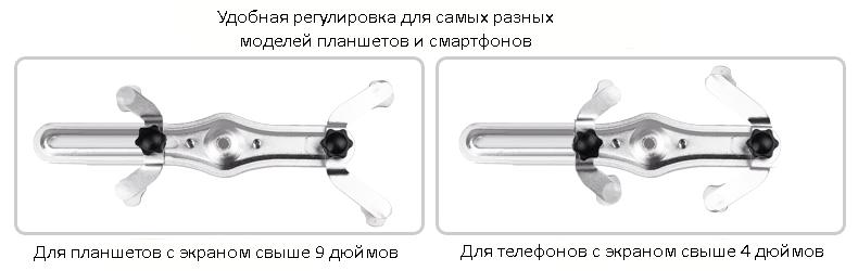 universalnyj gibkij derzhatel dlja smartfona plansheta lazypro 02 - Универсальный гибкий держатель для смартфона, планшета LazyPro (настольный, прикроватный)