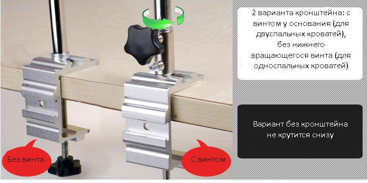 universalnyj gibkij derzhatel dlja smartfona plansheta lazypro 04 - Универсальный гибкий держатель для смартфона, планшета LazyPro (настольный, прикроватный)