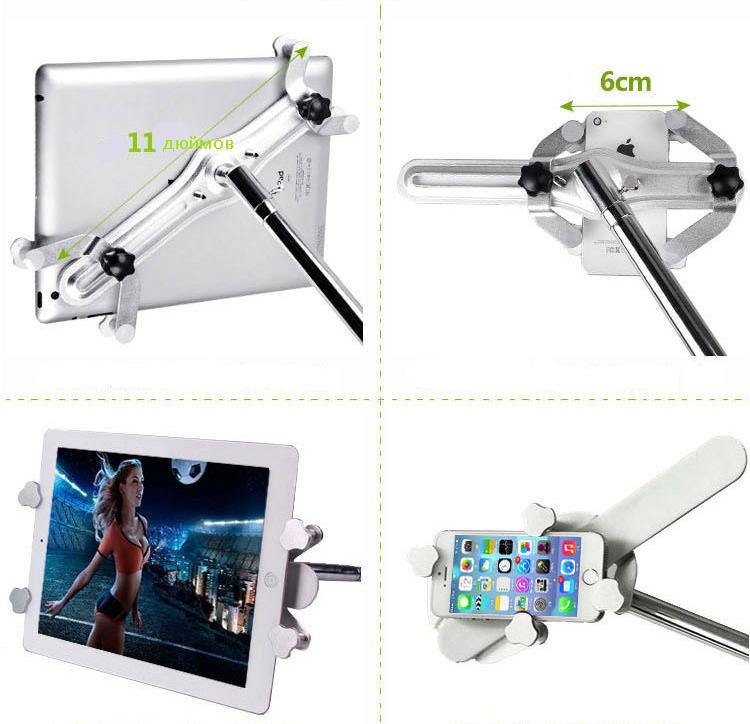 Универсальный гибкий держатель для смартфона, планшета LazyPro (настольный, прикроватный)
