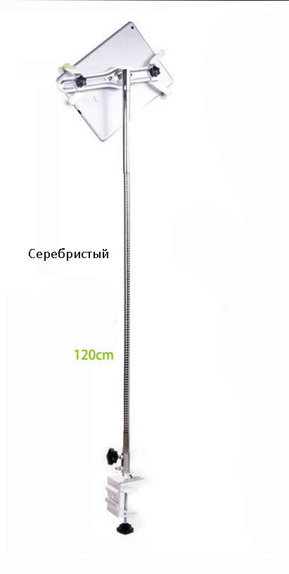 universalnyj gibkij derzhatel dlja smartfona plansheta lazypro 22 - Универсальный гибкий держатель для смартфона, планшета LazyPro (настольный, прикроватный)