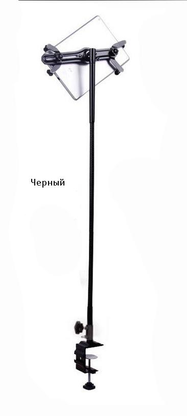 universalnyj gibkij derzhatel dlja smartfona plansheta lazypro 23 - Универсальный гибкий держатель для смартфона, планшета LazyPro (настольный, прикроватный)
