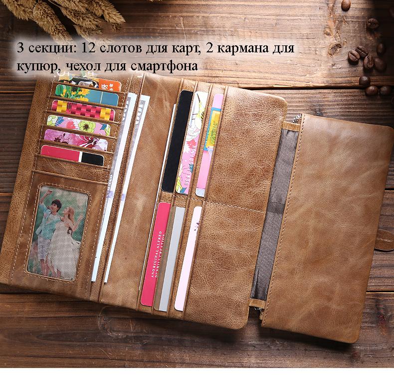 Вместительный кожаный кошелек (мужской) с отделением для смартфона Vanlord XXL